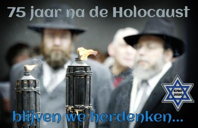 75 jaar - Holocaust Herdenking