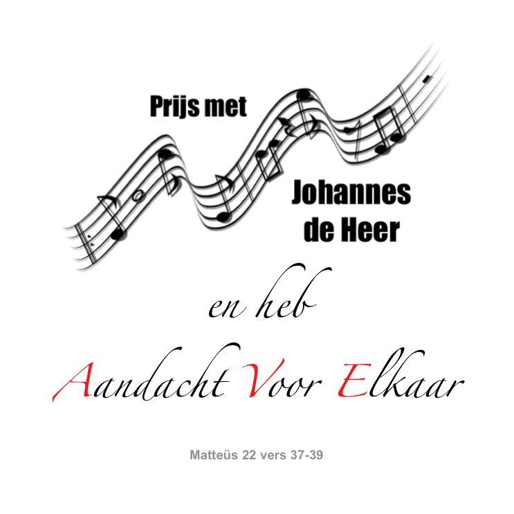 PMJDH en heb Aandacht Voor Elkaar (logo)