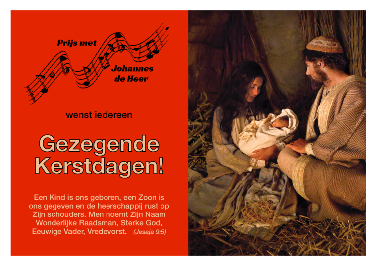 Kerstgroet PMJDH 2020