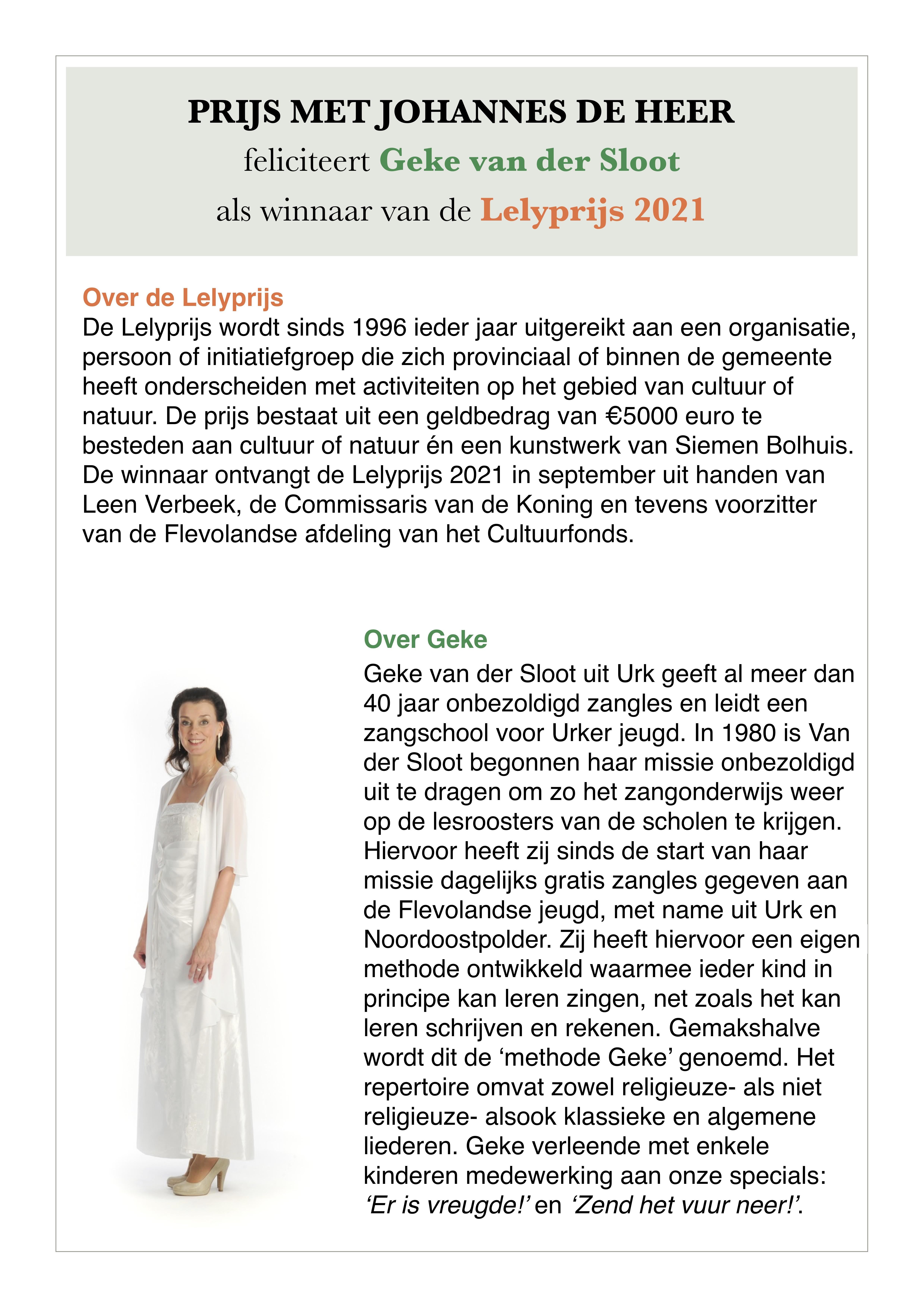 PMJDH feliciteert Geke van der Sloot (Lelyprijs 2021)
